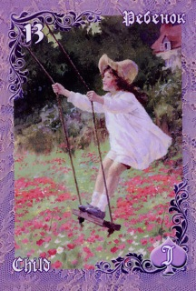 Лиловые и вишневые сумерки - Страница 2 Fee002ddb3ce