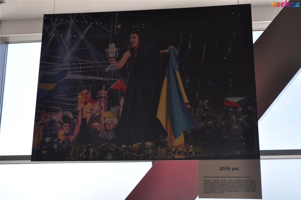 Евровидение - 2017 - Страница 9 Bb4f2df4dee3