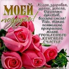 Поздравляем с Днем Рождения Наталью (Sophia) D5a1744d8623t