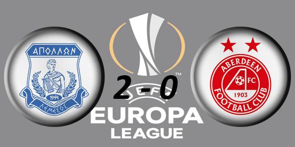 Лига Европы УЕФА 2017/2018 4604a7303abd