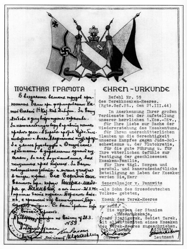 Казаки на стороне немцев в ВОВ - Страница 3 5ae67434a4d2