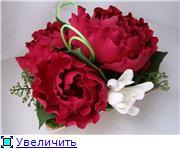 Цветы ручной работы из полимерной глины 638e89481314t