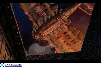 Ходячий замок / Движущийся замок Хаула / Howl's Moving Castle / Howl no Ugoku Shiro / ハウルの動く城 (2004 г. Полнометражный) - Страница 2 93acc1546882t