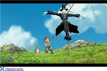 Ходячий замок / Движущийся замок Хаула / Howl's Moving Castle / Howl no Ugoku Shiro / ハウルの動く城 (2004 г. Полнометражный) - Страница 2 E8bb7dd2c724t