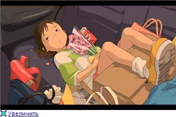 Унесенные призраками / Spirited Away / Sen to Chihiro no kamikakushi (2001 г. полнометражный) 65fb83e9125dt