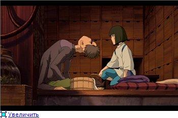 Унесенные призраками / Spirited Away / Sen to Chihiro no kamikakushi (2001 г. полнометражный) 87f5d9c94020t