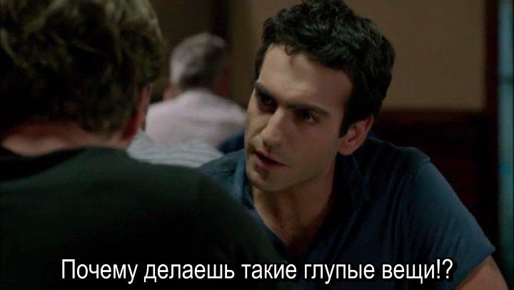 Жаркая терра турецких сериалов - Страница 2 00b11dbb6eab