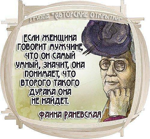 Позитивчик))) - Страница 2 910231a6ab9e