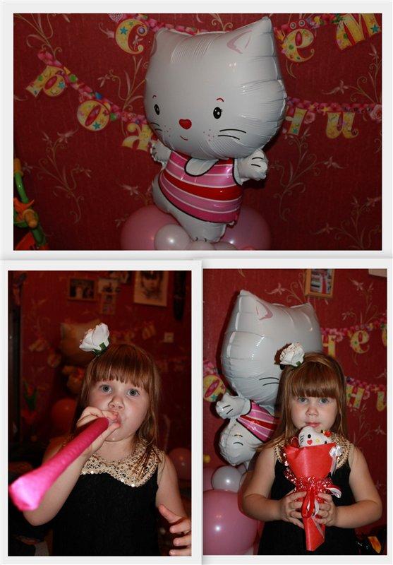 Дашульку-красотульку (мама elenа56) с днем рождения! 4 года!  5245dbdaa712
