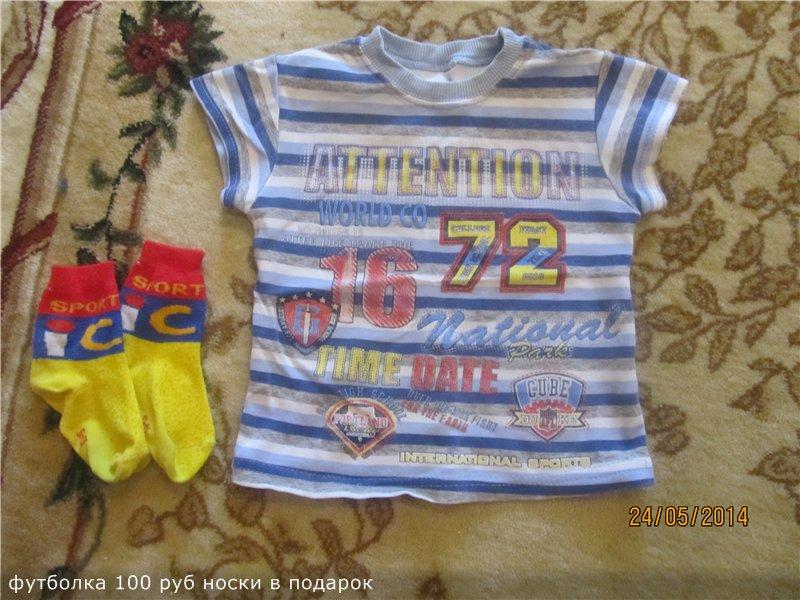одежда для мальчика от 4 до 6 лет 756a0dd08e6c