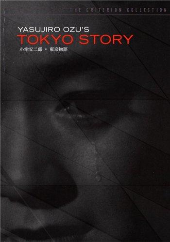 Токийская повесть / Tokyo Story / Tokyo monogatari / 東京物語 (1953 год) 33a5e9f873cdt