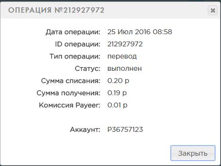 Заработок без вложений, халявный бонус каждый час на электронный кошелек - Страница 2 C6cf01bed28c