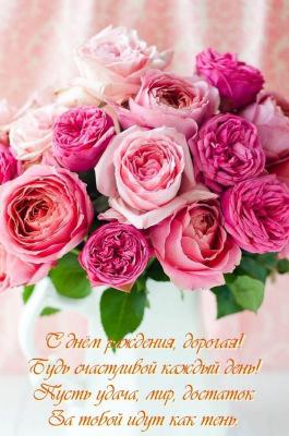 Поздравляем nata13 с Днём рождения! - Страница 7 522d67adcd19