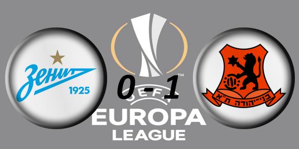 Лига Европы УЕФА 2017/2018 7c6788f8c782