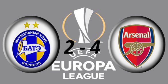 Лига Европы УЕФА 2017/2018 422f60de5133