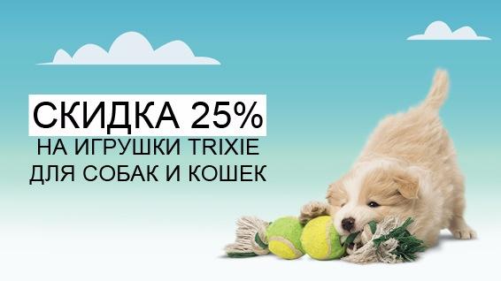 Интернет-магазин зоотоваров Счастливый Питомец 1ff8ba3592fc