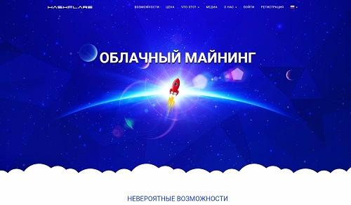 Trustmonitoring.com - это мониторинг различного заработка в интернете. E0cc6a8b10d7