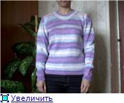 от Алёнушки - Страница 5 D0e126e5412at