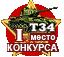 МИГ-23 МЛД Трумпетер 1/32 B24dd8e85b92