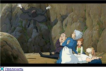 Ходячий замок / Движущийся замок Хаула / Howl's Moving Castle / Howl no Ugoku Shiro / ハウルの動く城 (2004 г. Полнометражный) - Страница 2 B7e9be6666cct