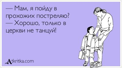 Гимн РПЦ-ПГМ Eee1139f22c4