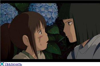 Унесенные призраками / Spirited Away / Sen to Chihiro no kamikakushi (2001 г. полнометражный) Ef3e6035e524t