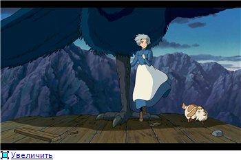 Ходячий замок / Движущийся замок Хаула / Howl's Moving Castle / Howl no Ugoku Shiro / ハウルの動く城 (2004 г. Полнометражный) - Страница 2 2c1b95a1eeabt