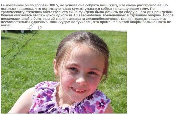 Памяти удивительного человека Маржаны Садыковой... 4d63475135af