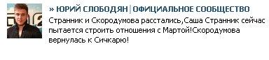 Новости слухи из инета. - Страница 3 00b298d6b964