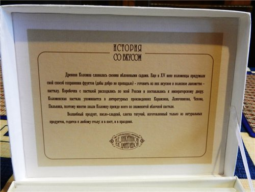 Подмосковный город Коломна. 93e27006ef70
