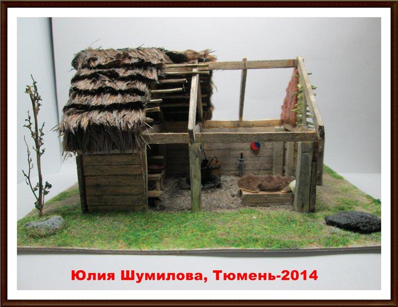 Реконструкция жилища викинга в разрезе с видом внутри, 10в., масштаб 1:100 6decfafadd60
