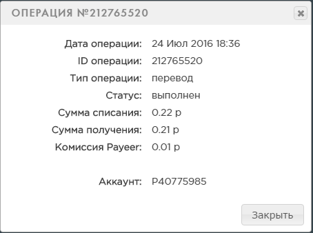 Заработок без вложений, халявный бонус каждый час на электронный кошелек - Страница 2 866ef06f985e
