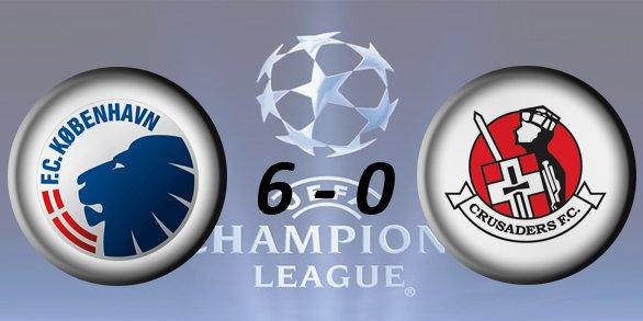 Лига чемпионов УЕФА 2016/2017 D348a2fca891