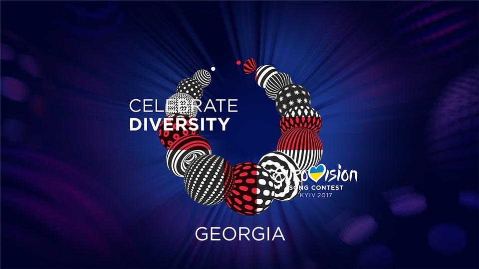 Евровидение - 2017 - Страница 10 9b62a6336539