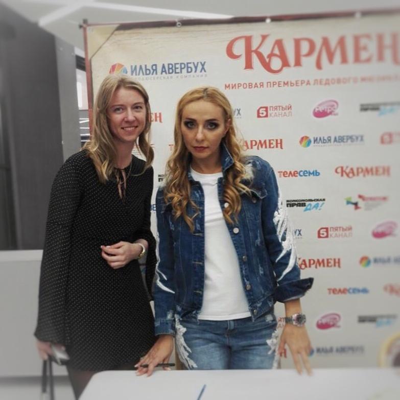 """Carmen on ice"". Краснодар, далее, везде (турне 2016-2017) - Страница 4 08876c1b81c5"
