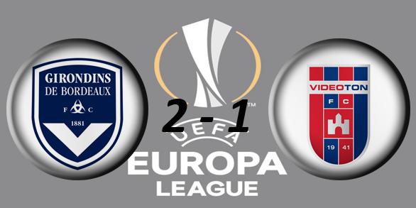 Лига Европы УЕФА 2017/2018 77076defa8e3