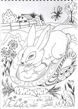 Рисунки ручкой 80243b0dfc41t