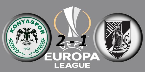 Лига Европы УЕФА 2017/2018 9144bdf2e702