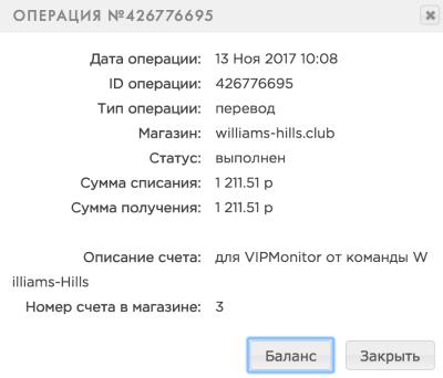 Williams-Hills - williams-hills.club 5d573fcd7915