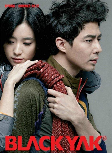 Jo In Sung / Чо Ин Сон 79b7554f29cb