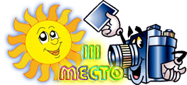"""Фотоконкурс """"Лето в объективе"""" - Страница 3 C098b9717172"""