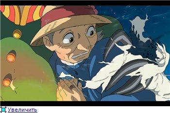 Ходячий замок / Движущийся замок Хаула / Howl's Moving Castle / Howl no Ugoku Shiro / ハウルの動く城 (2004 г. Полнометражный) - Страница 2 4a1aa678b2adt