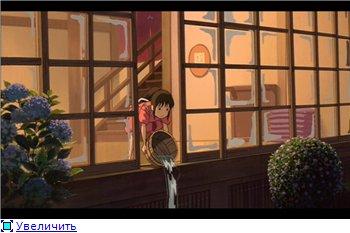 Унесенные призраками / Spirited Away / Sen to Chihiro no kamikakushi (2001 г. полнометражный) 588c804e9358t