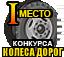МИГ-23 МЛД Трумпетер 1/32 75d536a44b06