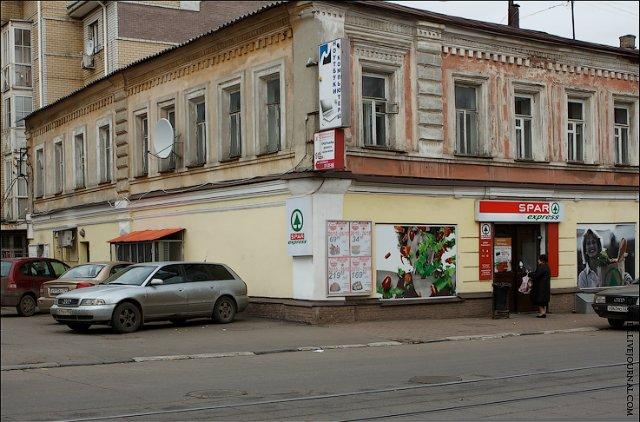 Старый-новый Нижний Новгород. F04779700b4b