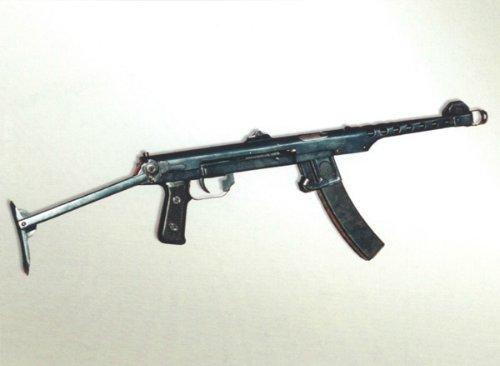 Патрон 7,62×25 мм ТТ (ММГ) D9e53b271971