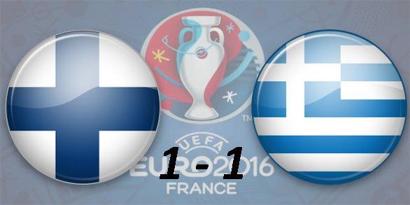 Чемпионат Европы по футболу 2016 5fbb255aff68