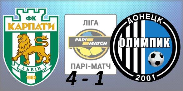 Чемпионат Украины по футболу 2015/2016 432cd827e00e