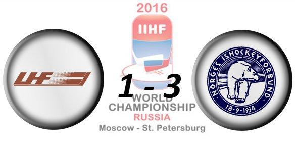 Чемпионат мира по хоккею с шайбой 2016 E2986716a1d4