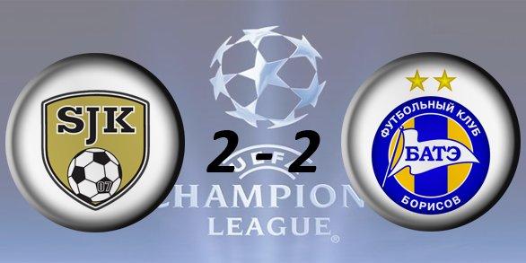 Лига чемпионов УЕФА 2016/2017 3a0091b4bd26
